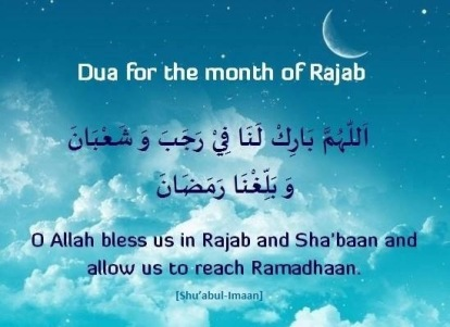 rajab-and-shaban
